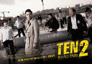 TenS2