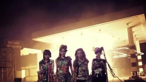 2NE1 - Ugly