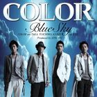 COLOR - Blue Sky-CD