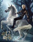 Jay Chou Cover 13