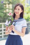 Lee Seul-Idol School