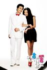 Love Marriage58