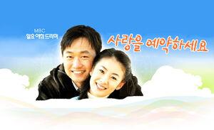 Love Rollercoaster-MBC-200201