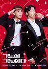 Men are Men-KBS2-2020-05