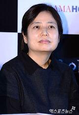 Park Hye Ryun