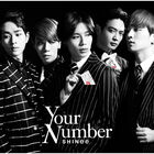 SHINee YOUR NUMBER Cover