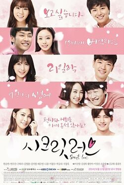 Secret Love2014