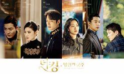 The King Eternal Monarch-SBS-2020-02