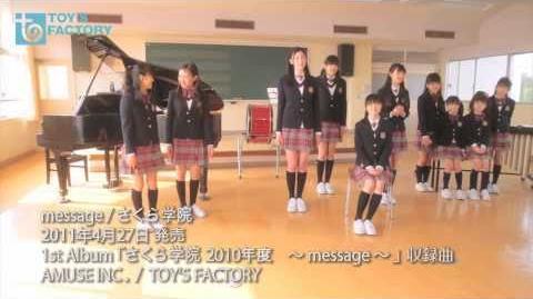 さくら学院 「 message 」 Music Video4