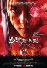 Blood The Last Vampire04