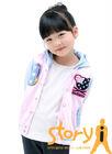 Choe Yoo Ri005