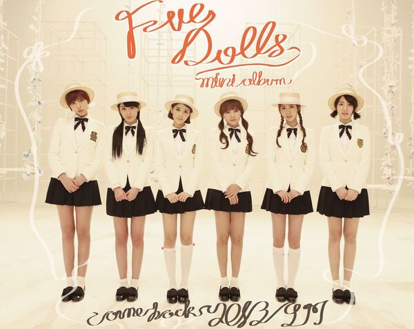 Five-dolls