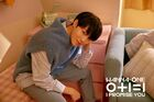 Ha Sung Woon3