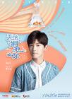 I Cannot Hug You-Sohu TV-201703