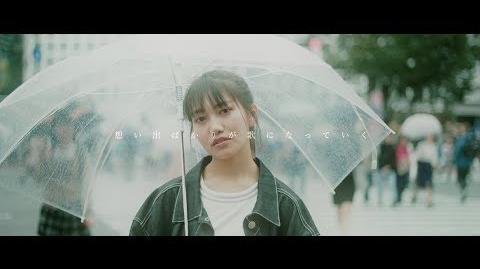 Inoue Sonoko - Fantasic (ファンタジック)