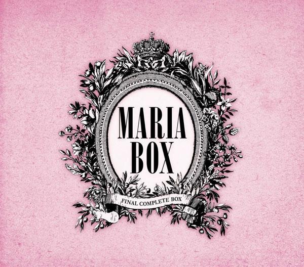 MARIA - MARIA BOX