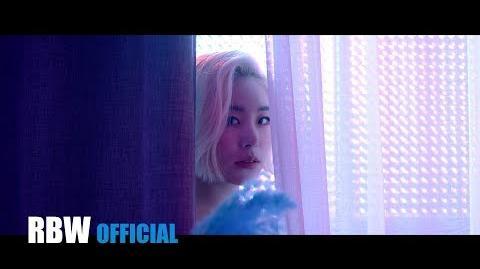MV 휘인(Whee In) - EASY