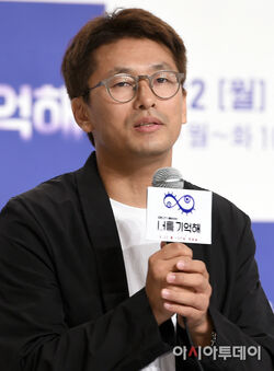 No Sang Hoon1