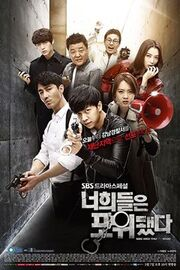 You'reAllSurrounded 240px