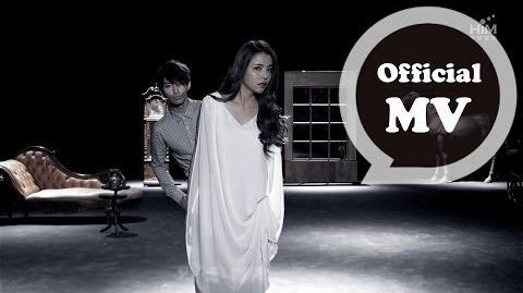 炎亞綸 Aaron Yan -這不是我 That's Not Me- Official MV HD