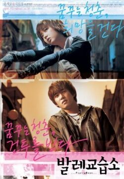 Flying Boys film poster