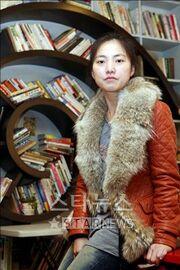 Hong Mi Ran