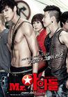Mr. Idol Movie