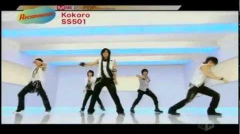 SS501 - Kokoro