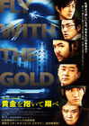 Fly With The Gold-p4