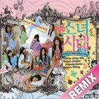 Girls' Generation Into The New World Remix Cover