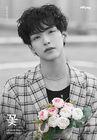 Kim Jae Hyun7