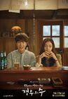 More Than Friends-jTBC-2020-04