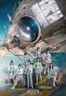 Rocket Girls1