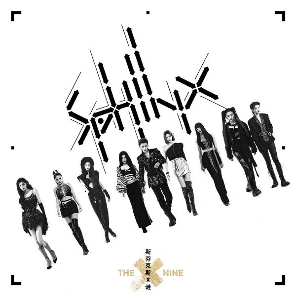 SPHINX THE9