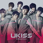Ukiss2b2ba2bshared2bdre large