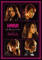 1st concert KARASIA in SEOUL