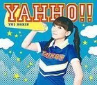 200px-Horie Yui - YAHHO!! CD