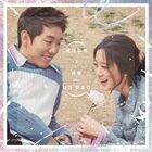 Bernard Park & Hye Rim - With You