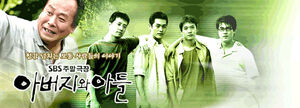 Father and Sons (SBS)