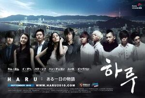 Haru (Drama)