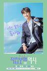 History of Walking Upright-tvN-2017-04