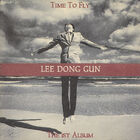 Lee Dong Gun - Time To Fly