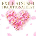 Sato Atsushi - TRADITIONAL BEST-CD
