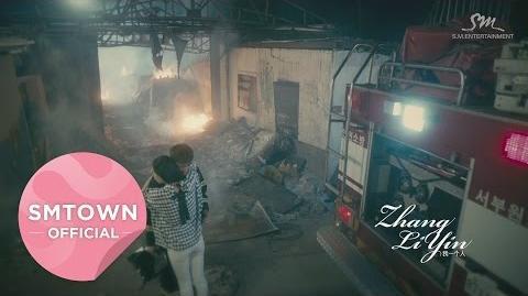 Zhang Li Yin - Agape & Not Alone (Drama Ver