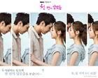 A Thousand Kisses MBC5