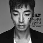 Bizzy - All I Need