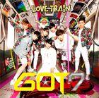 GOT7 - Love Train (Limited A)