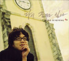 I Want to Dream Again - Sung Si Kyung