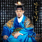 Jang Ok Jung, Lives In Love OST Part 5