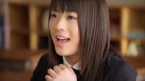 Kitano Kie - Kazuna
